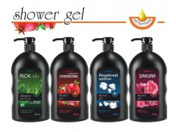 shower gel 800